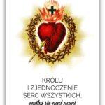 Kartka Najświętsze Serce Pana Jezusa